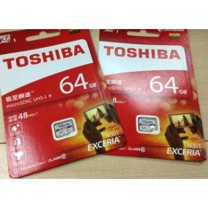 Thẻ nhớ micro sd Toshiba class 10 64GB