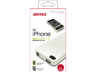 Ốp lưng Buffalo cho Iphone